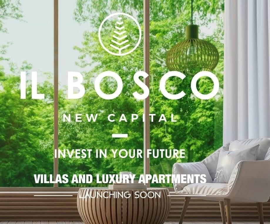 بوسكو العاصمة الإدارية الجديدة Bosco New Capital
