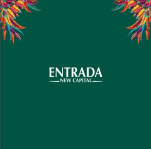 معلومة عن مشروع انترادا العاصمة الإدارية الجديدة