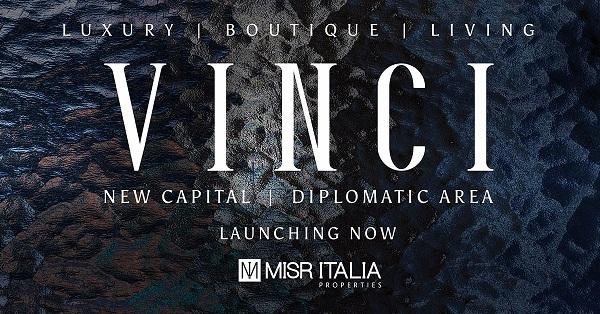 فينشي العاصمة الادارية الجديدة Vinci New Capital