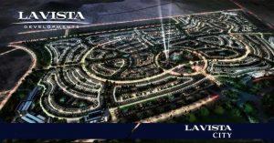 موقع لافيستا العاصمة الادارية الجديدة