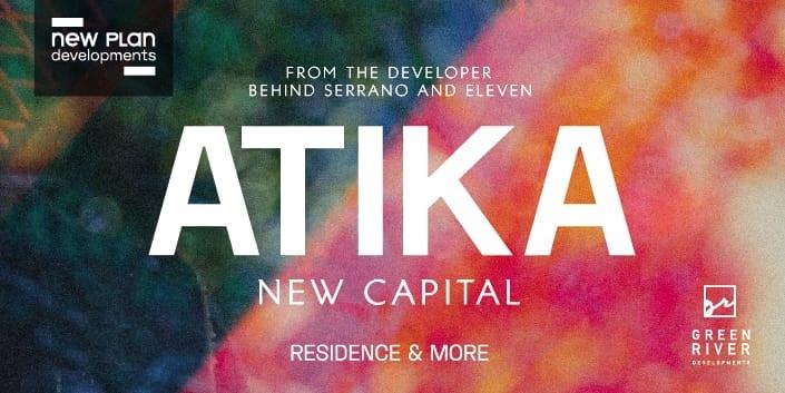 اتيكا العاصمة الادارية الجديدة Atika New Capital