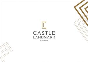 كاسيل العاصمة الادارية الجديدة - Castle new capital