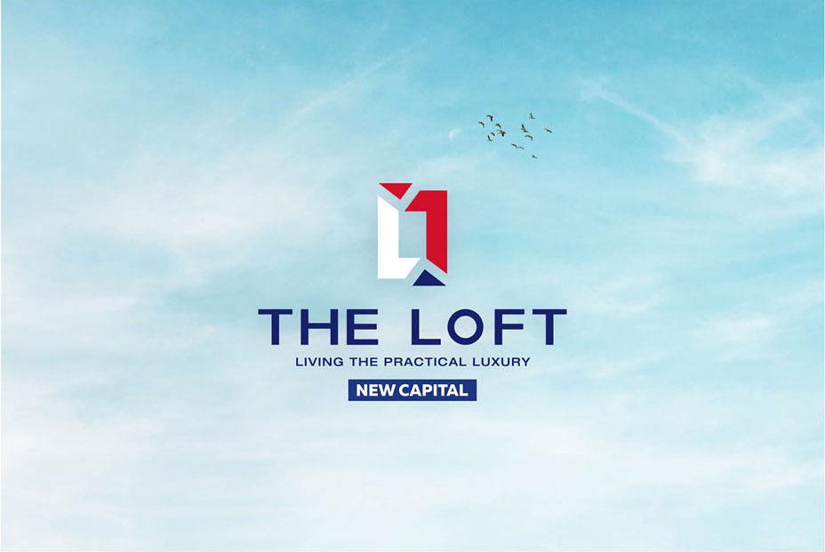 ذا لوفت العاصمة الادارية الجديدة The Loft New Capital