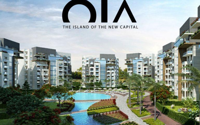 اويا العاصمة الادارية الجديدة  Oia New Capital