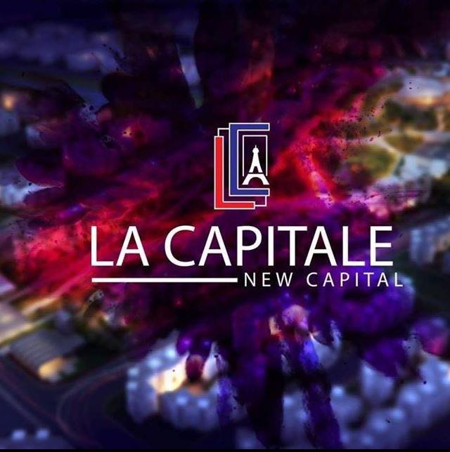 لا كابيتال العاصمة الادارية الجديدة La Capitale New Capital