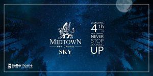 ميدتاون سكاى العاصمة الادارية الجديدة MidTown Sky