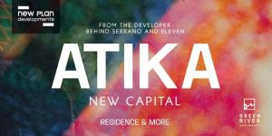 كمبوند اتيكا العاصمة الادارية الجديدة