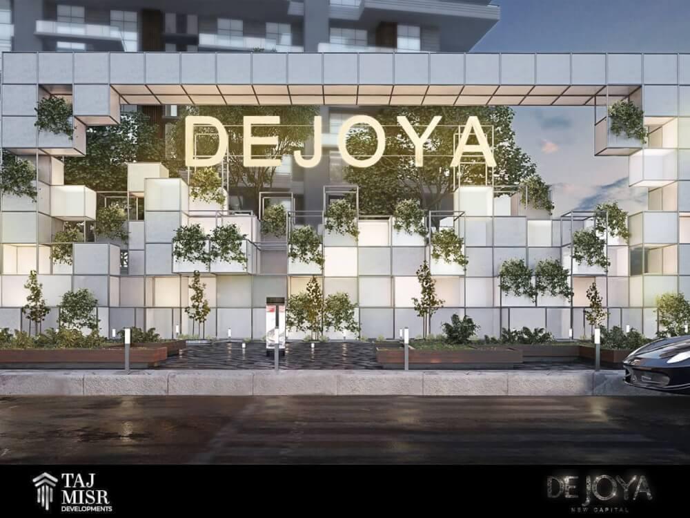 دي جويا 3 العاصمة الادارية الجديدة