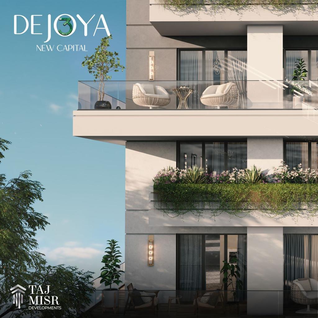 مشروع دي جويا 3 العاصمة الادارية الجديدة